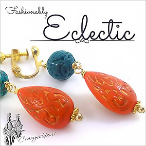 Colors of Autumn. Teal/Auburn Earrings | Your choice: Pierced or Clips