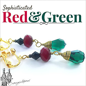 Holiday: Green & Red Earrings | Your choice: Pierced or Clips